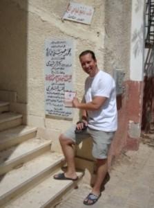 Роман со свежей египетской пропиской - на пороге местного БТИ