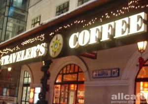 """кофейня """"Travelers"""" екатеринбург"""