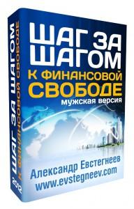 книга про Деньги