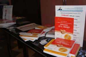 Книга Евстегнеев