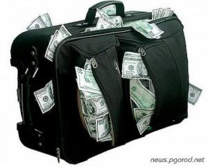 Где взять много денег?