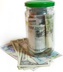 создание финансовой подушки
