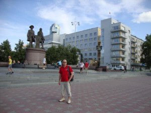 Александр Евстегнеев в Екатеринбурге