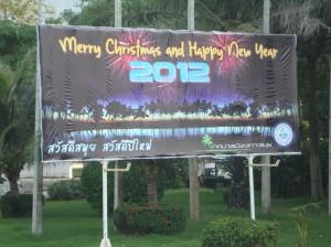 С Рождеством! Из Тайланда