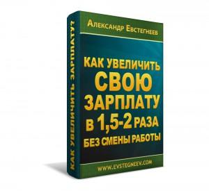 Хорошая новая книга