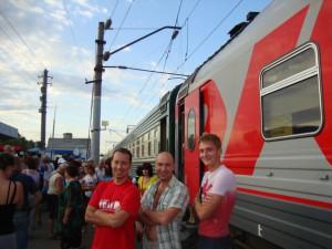 поезд в Домбай