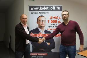 Александр Евстегнеев и Евгений Колотилов