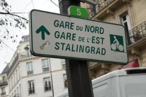 париж - сталинград