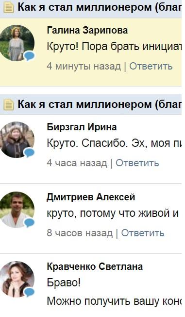 отзывы Евстегнеев